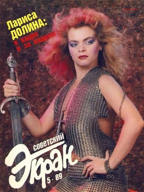 Советская эротика в журнале