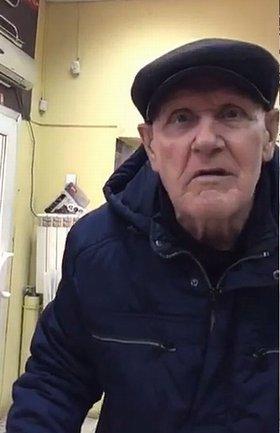 дедушка на пиздожадину попал